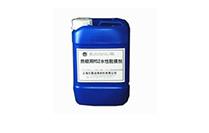 热锻用MoS2水性润滑剂