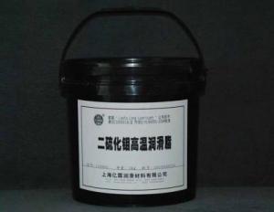 二硫化钼高温润滑脂