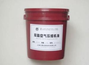 3io-双酯空气压缩机油